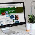 پایگاه اطلاع رسانی شهرداری نمین